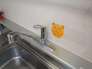 【キッチン】札幌JOW2ビル