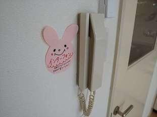 【浴室】札幌JOW2ビル