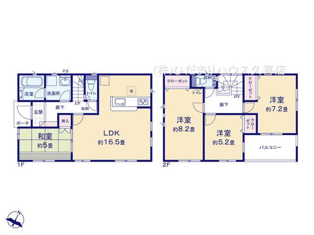 主寝室8.2帖、1階には和室付き♪