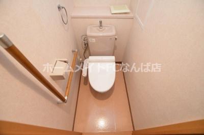 【トイレ】富士プラザV