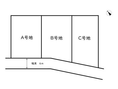 【区画図】姫路市飾西/3区画