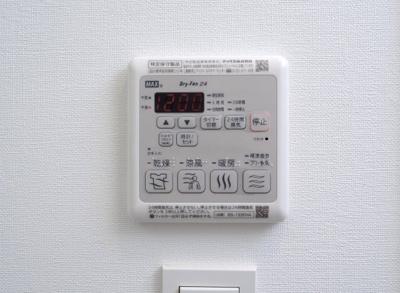 【設備】レジデンス大阪城東アペリオ