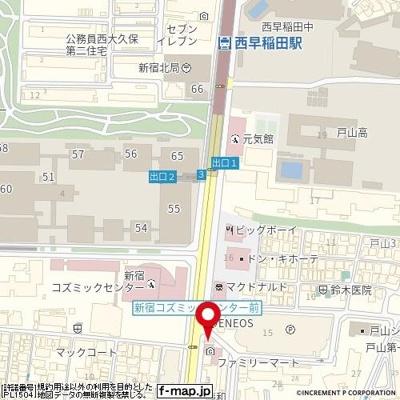 【地図】ヒューマンアール