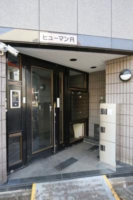 【エントランス】ヒューマンアール