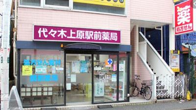 【周辺】レムリア富ヶ谷