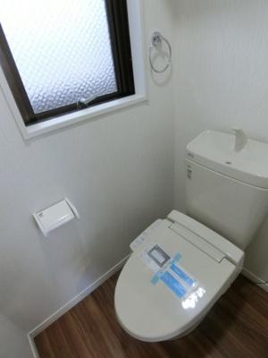 【トイレ】グレースハイツ