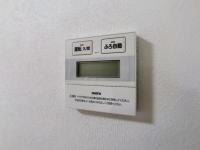 【設備】富任シーコーポラス6号棟 10号室
