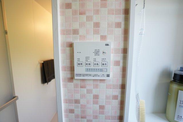 【同仕様施工例】浴室乾燥機付きで雨の日でもカラッとお洗濯物を乾かすことができますよ!