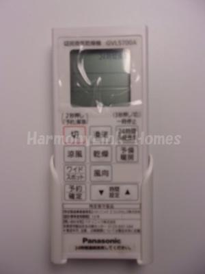 ハーモニーテラス西加平の浴室乾燥機(リモコン)☆