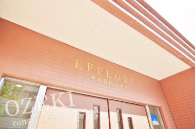 【その他】エフローレ新越谷駅前通り