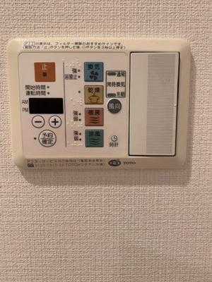 【設備】マイプレジール広尾