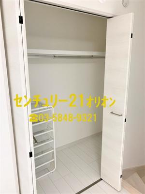 【収納】エクセルコート富士見台(フジミダイ)-2F