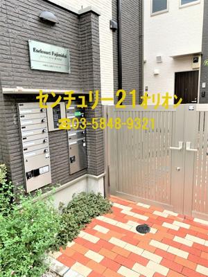 【エントランス】エクセルコート富士見台(フジミダイ)-2F