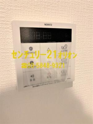 【設備】エクセルコート富士見台(フジミダイ)-2F