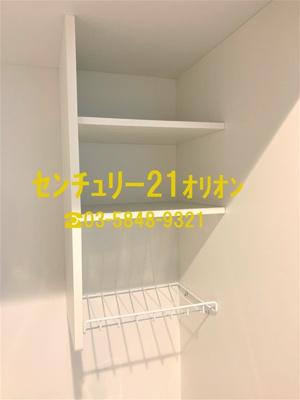 【キッチン】エクセルコート富士見台(フジミダイ)-2F