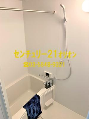 【浴室】エクセルコート富士見台(フジミダイ)-2F