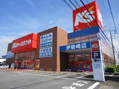ケーズデンキ伊勢崎店まで1,250m