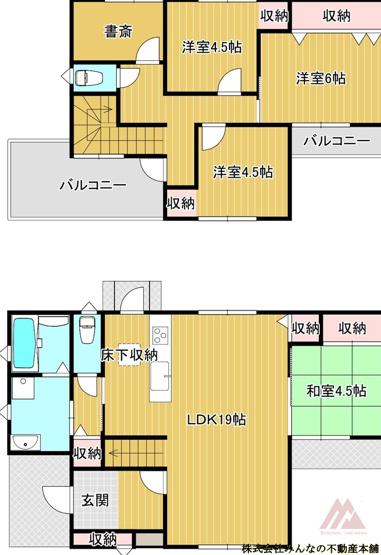 【外観】アークテラス姫方Ⅱ 1号棟 サンプラザホーム
