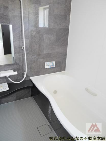 【浴室】アークテラス姫方Ⅱ 2号棟 サンプラザホーム