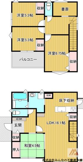 アークテラス姫方Ⅱ 2号棟 サンプラザホーム