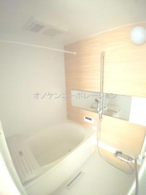 【浴室】レア メゾン