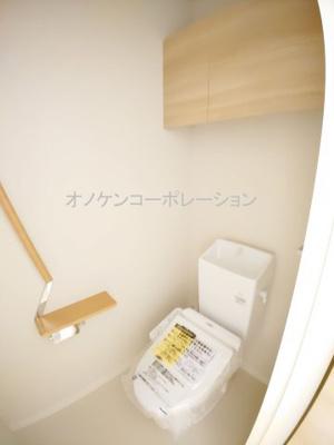 【トイレ】レア メゾン