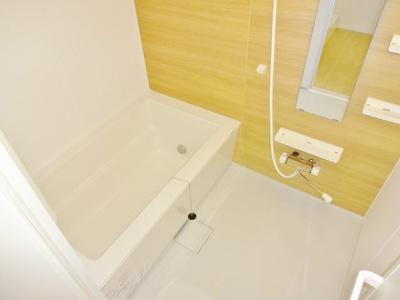 【浴室】サン・ルミナス