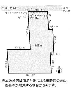 【土地図】新荘2丁目住宅用地