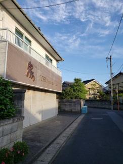 【設備】鳥取市田園町3丁目 事務所付き中古住宅