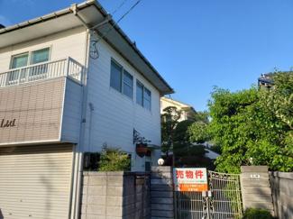 鳥取市田園町3丁目 事務所付き中古住宅