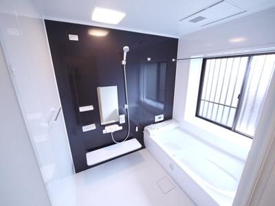 【浴室】遠賀郡岡垣町中央台1丁目
