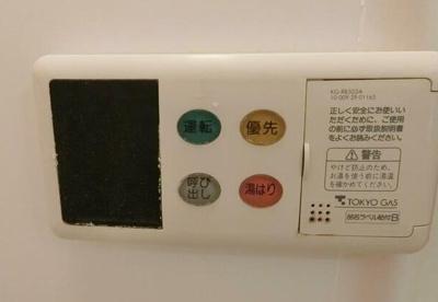 【設備】サンセール戸塚Ⅰ