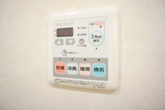【設備】アンソレイユ白楽