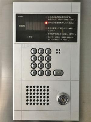 【その他】NICEアーバンスピリッツ横濱吉野町