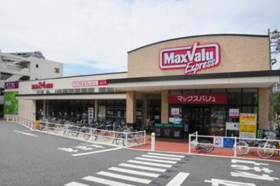 【周辺】ソレイユタマガワ