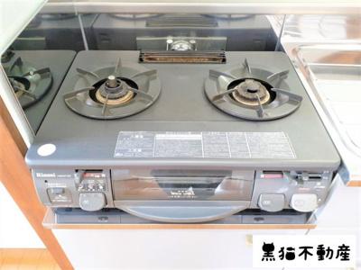 【収納】上名古屋マンション
