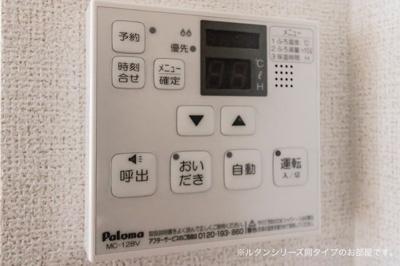 【設備】アネックス・アール B