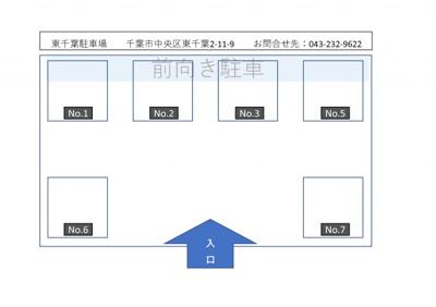 【区画図】東千葉駐車場
