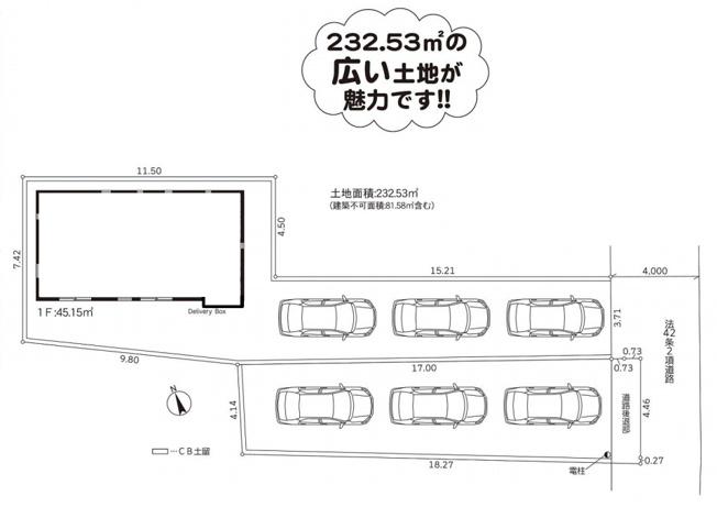 【土地図】新築 藤沢市菖蒲沢 第11