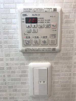 給湯システム
