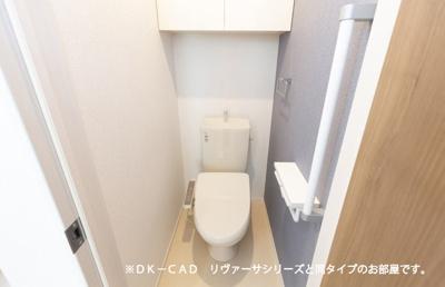 【トイレ】Luxe1