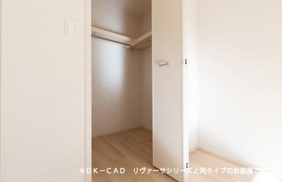 【収納】Luxe1