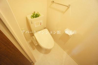 【トイレ】ファミールA