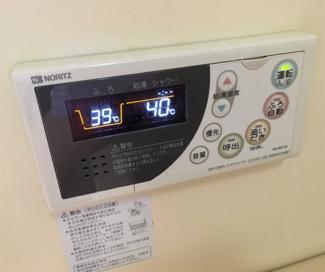 【浴室】シャトラン夢野