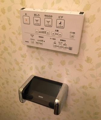 【トイレ】シャトラン夢野