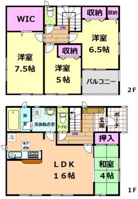 【居間・リビング】クレイドルガーデン 日光市瀬尾 第1