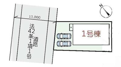 【外観】三木市本町3期