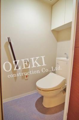 【トイレ】レクセル新越谷