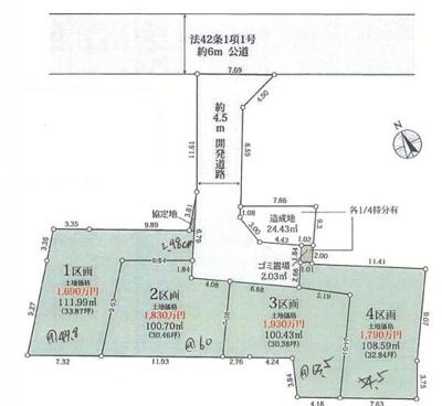 【区画図】土地 相模線 上溝駅 星ヶ丘 建築条件付き