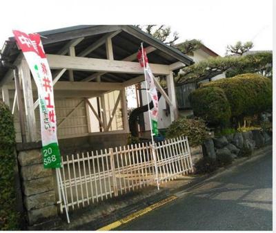 【駐車場】橋本市胡麻生
